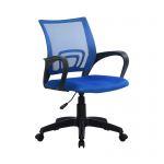 Компьютерное кресло Метта CS-9 PPL № 23 синий