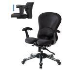 Компьютерное кресло Hara Chair Miracle регулируемые подлокотники