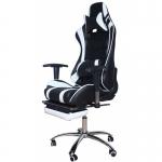 Кресло игровое MFG-6001 черное/белое (экокожа)