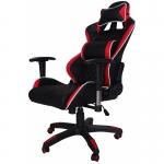 Кресло игровое MFG-6023 черное/красное (экокожа)