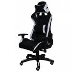 Кресло игровое MFG-6023 Черное/белое (экокожа)