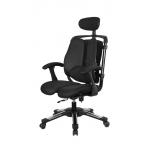 Компьютерное кресло Hara Chair Nietzsche нерегулируемые подлокотники