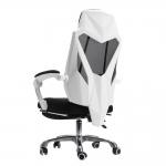 Компьютерное кресло реклайнер Hbada 133WMJ