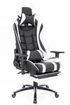 Кресло игровое Everprof Lotus S1 экокожа черный/белый