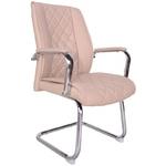 Офисный стул MF-720BS бежевый (экокожа)